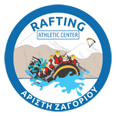 RAFTING ATHLETIC CENTER EPIRUS ZAGORI